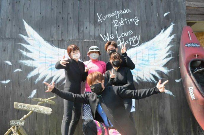 熊本県人吉市の球磨川ラフティング ハッピーサプライズのオーナー手描きの羽