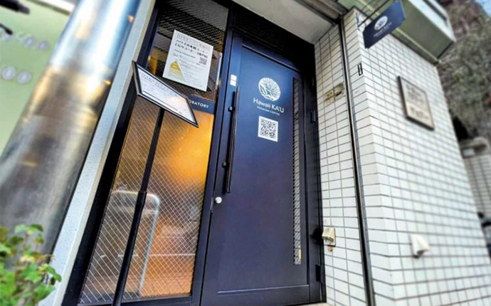 東京都新宿区にあるカウコーヒー専門店「ハワイ カウコーヒー」