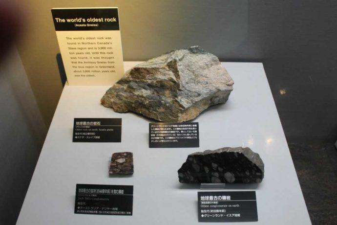 「日本最古の石博物館」で展示されている世界最古の石