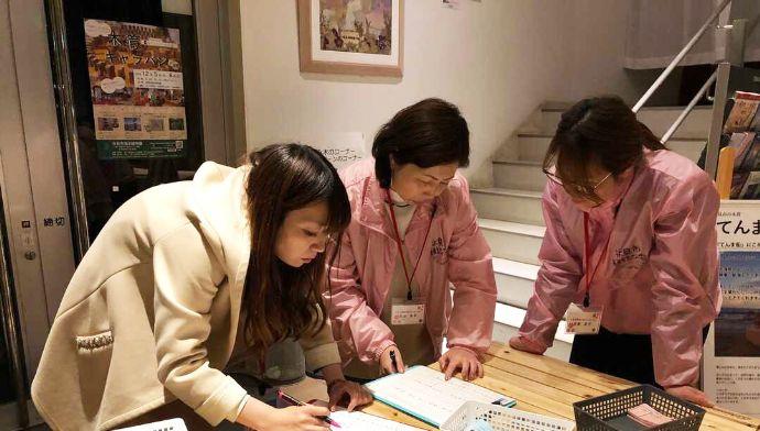 富山県氷見市で婚活支援をするそれいけ!ひみ婚のイベント受付