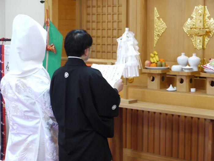 日岡神社の神前結婚式の様子