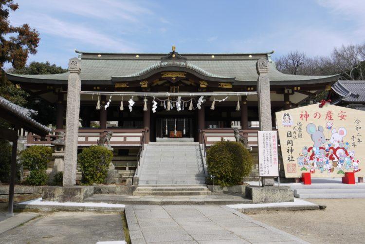 日岡神社での神前結婚式を考えているカップルへメッセージ
