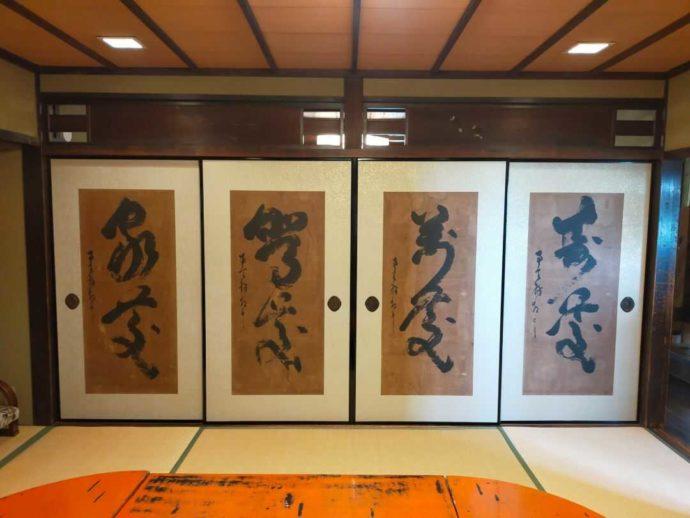 大阪府枚方市にある鍵屋資料館の笹の間