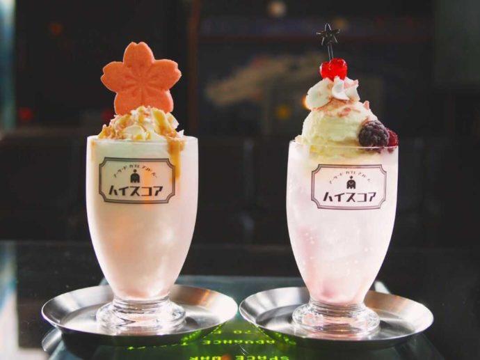 アーケード カフェ&バー ハイスコアの季節のスイーツドリンク