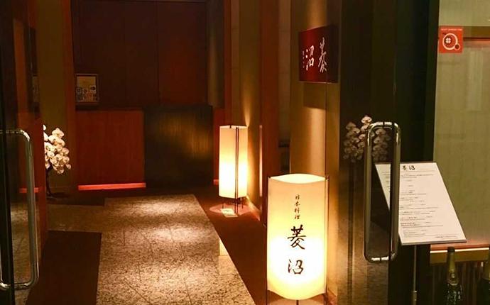 東京都港区六本木にある日本料理 菱沼の外観