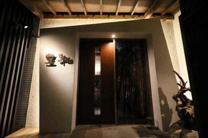 東京都港区北青山にある『大人の隠れ居酒屋 豊和 表参道』の外観