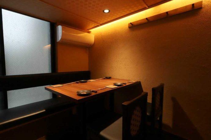東京都港区北青山にある『大人の隠れ居酒屋 豊和 表参道』の個室