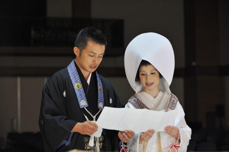 西本願寺鹿児島別院の仏前結婚式で読み上げる誓いの言葉