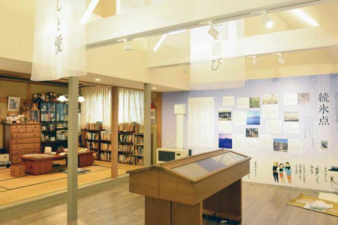 三浦綾子記念文学館分館の氷点展示室の写真