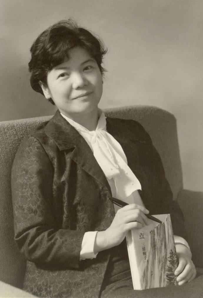 作家・三浦綾子のデビュー当時の写真