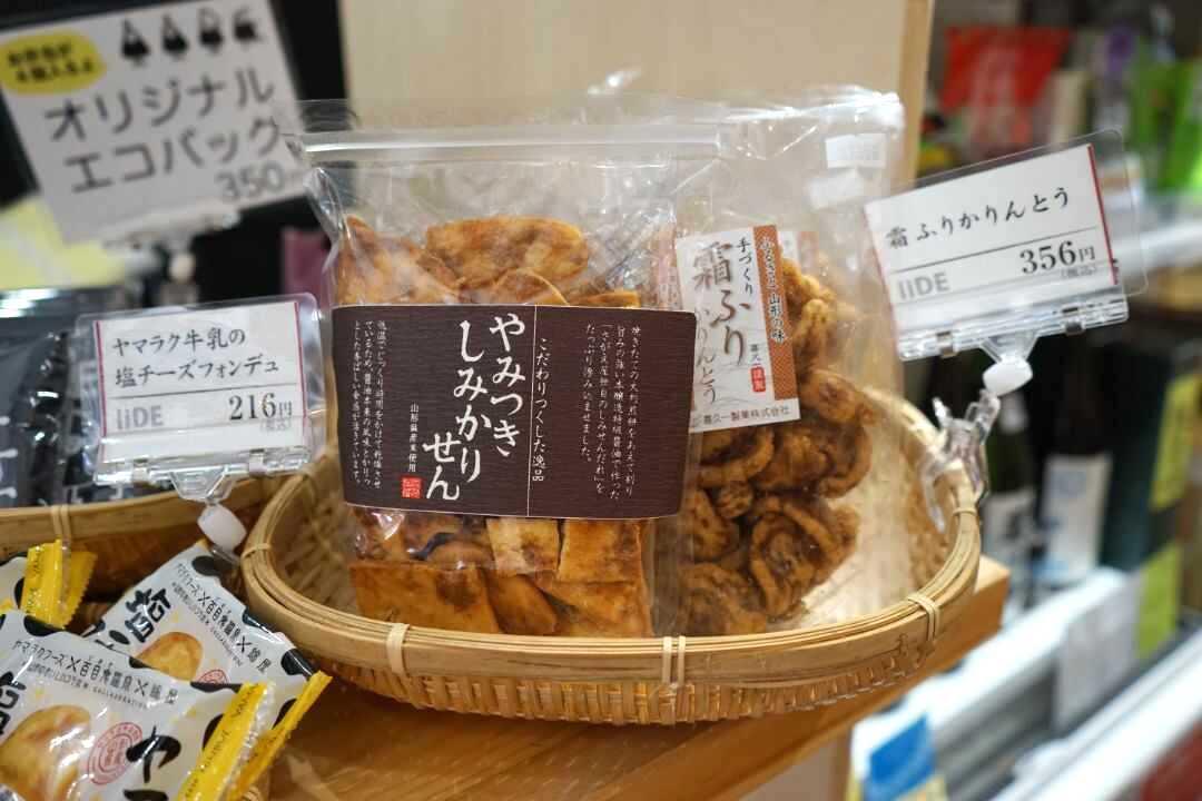 山形県飯豊町アンテナショップ IIDEで販売される霜ふりかりんとう