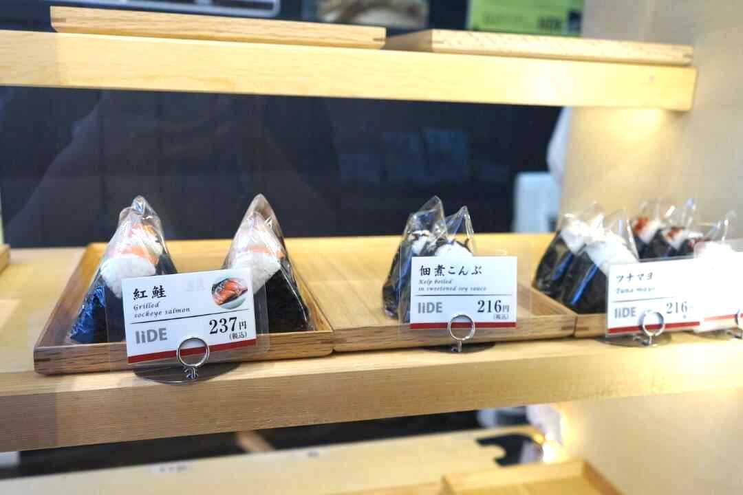 東京都杉並区にある山形県飯豊町アンテナショップ IIDEの玄米おにぎりの陳列風景