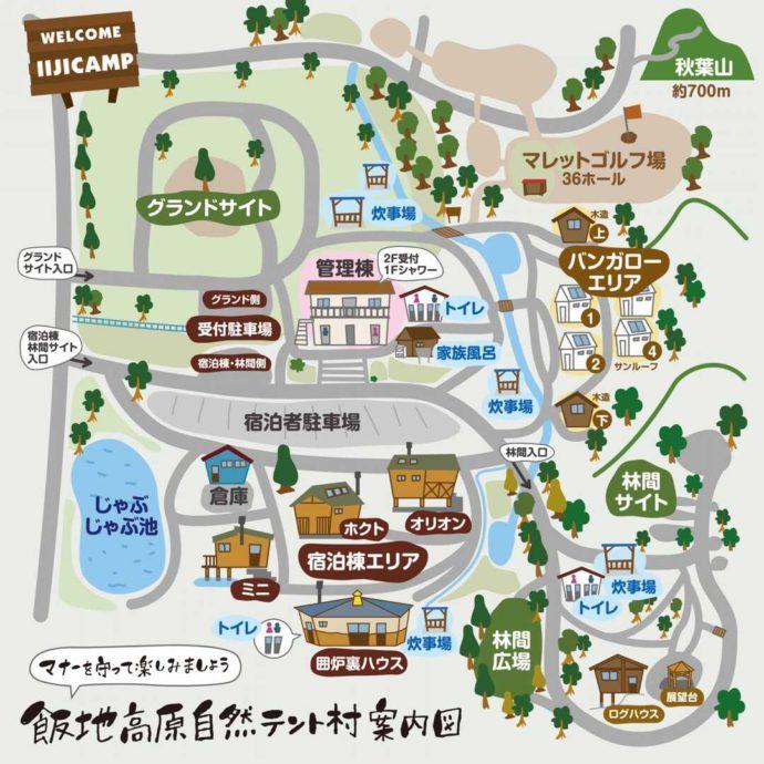 飯地高原自然テント村の園内マップ