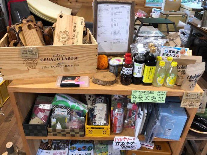 飯地高原自然テント村の売店の様子