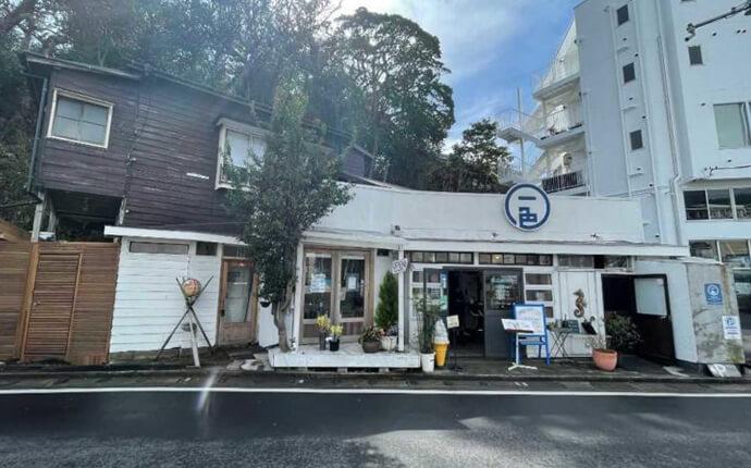 神奈川県三浦郡葉山町にある一色BASEの外観