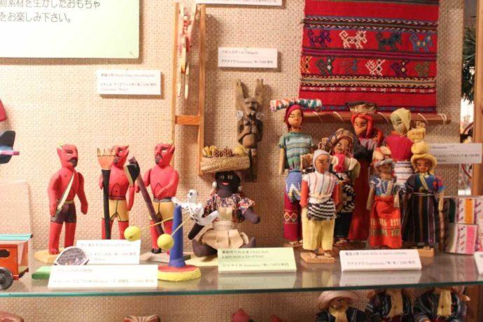 日本玩具博物館では中南米の玩具も見られる
