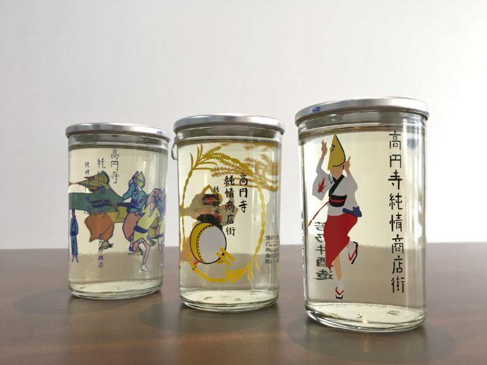 山形県飯豊町アンテナショップ IIDEの高円寺純情純米酒 ワンカップ