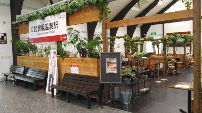 加賀フルーツランド内のレストラン