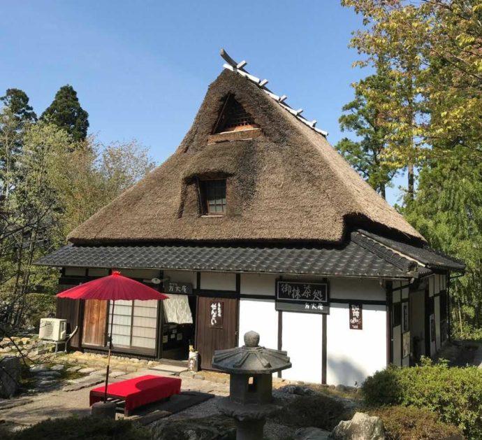 加賀 伝統工芸村 ゆのくにの森内にあるお抹茶処