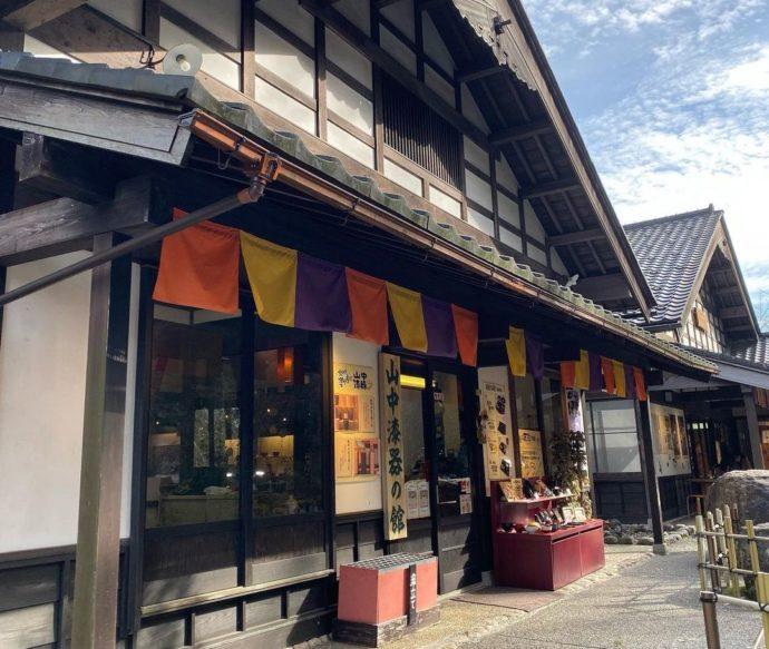 加賀市にあるゆのくにの森の伝統工芸体験の館