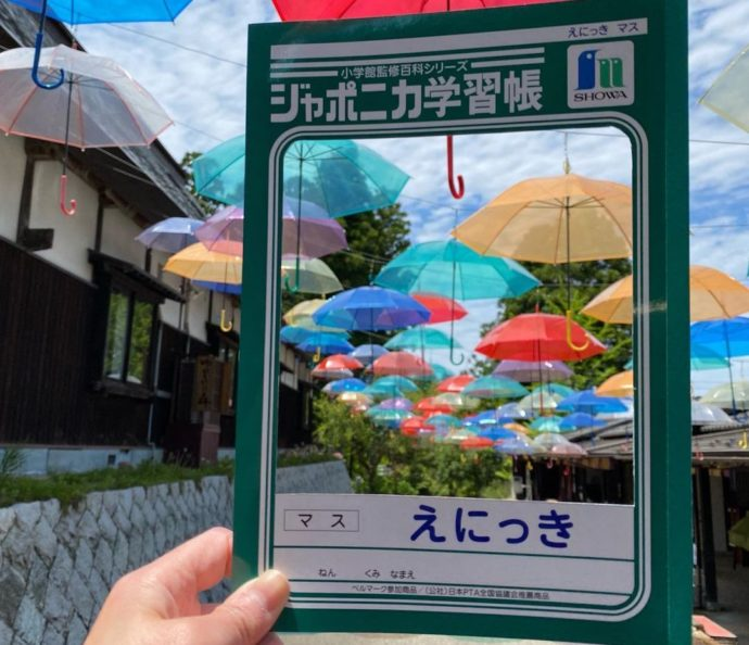 加賀 伝統工芸村 ゆのくにの森のアンブレラ