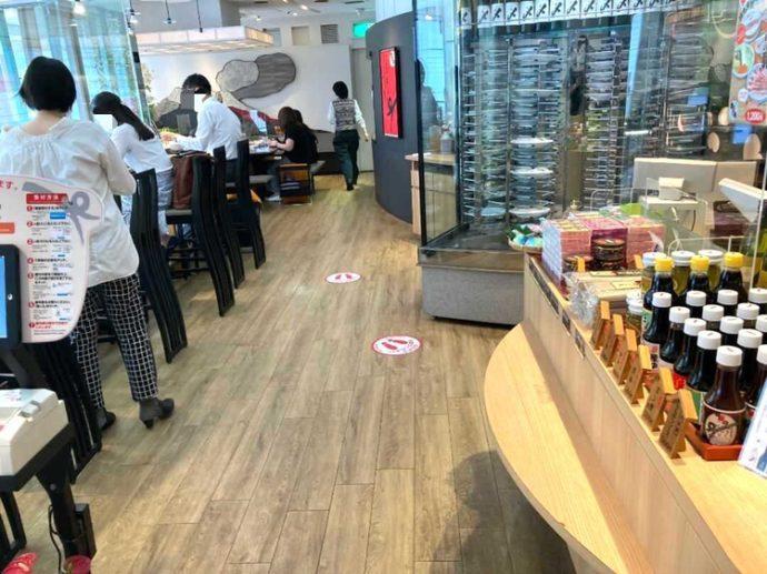 東京都千代田区にあるかごしま遊楽館のレストラン