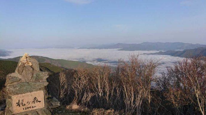 梶ヶ森の山頂から見える景色