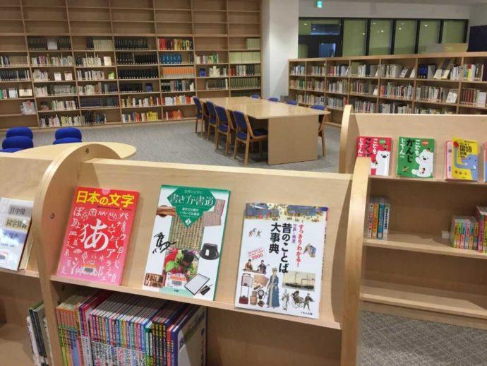 4,500冊が閲覧できる漢検 漢字博物館・図書館(漢字ミュージアム)の図書館