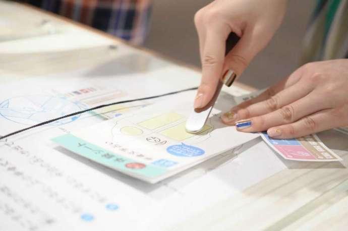 漢検 漢字博物館・図書館(漢字ミュージアム)で提供している体験シート