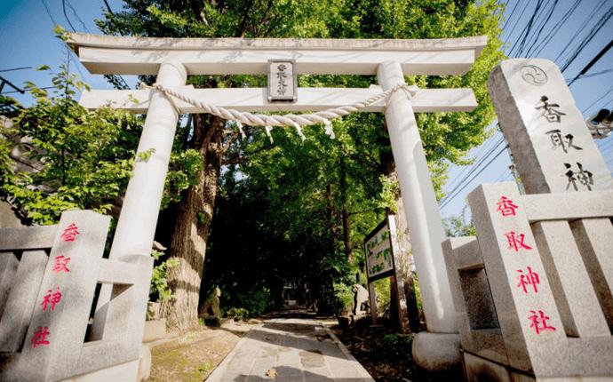 埼玉県越谷市で神前結婚式ができる神社「香取神社(かとりじんじゃ)」
