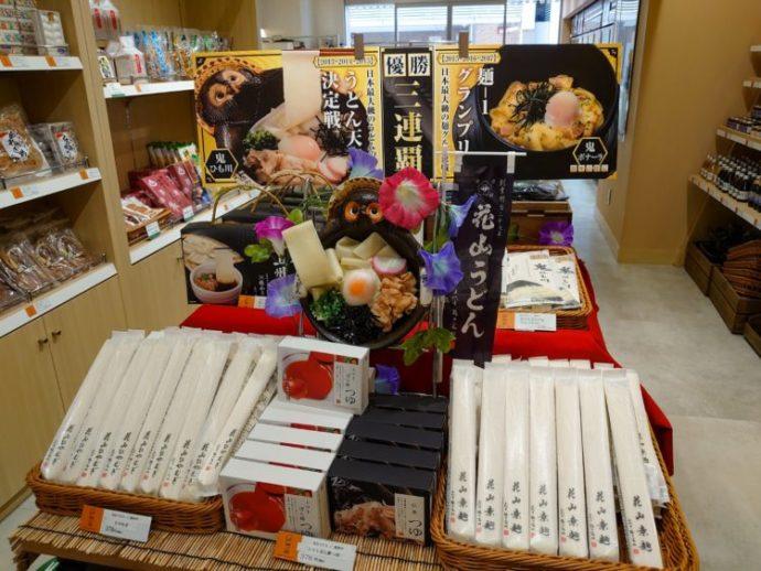 「ぐんまちゃん家」で販売されている人気アイテム「花山うどん」