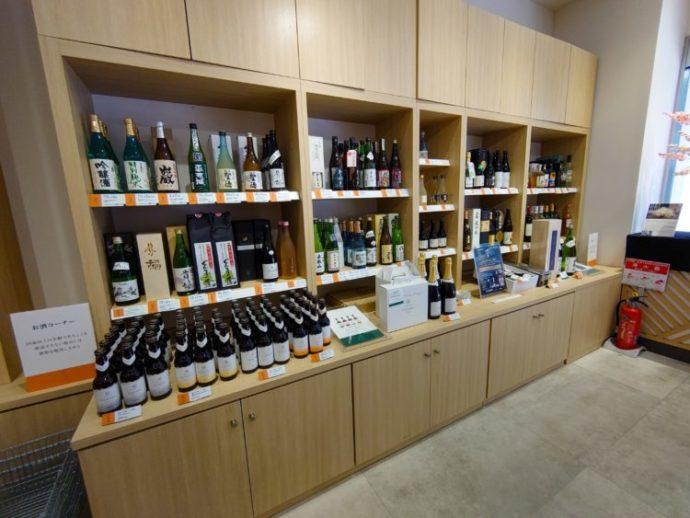 「ぐんまちゃん家」店内の日本酒コーナー