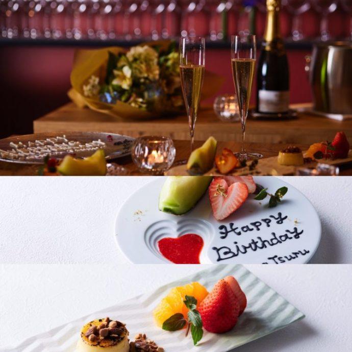 銀座つる記念日イメージのスイーツやシャンパン