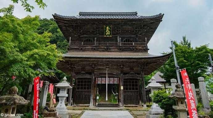 温泉寺の山門