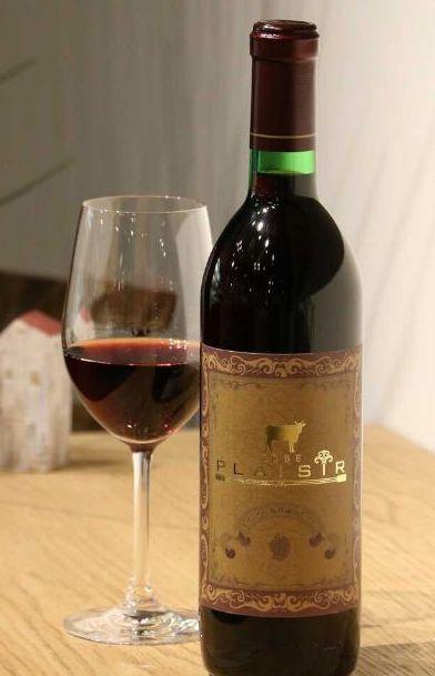 神戸プレジールの赤ワイン