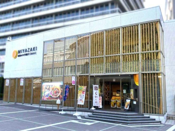 新宿みやざき館KONNE1階の外観