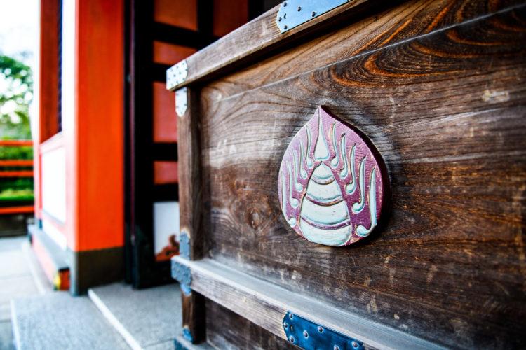 草戸稲荷神社で安産祈願の御利益を得るための参拝方法