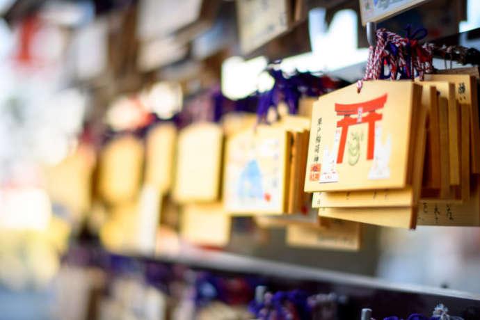 草戸稲荷神社まで安産祈願に訪れる参拝者数
