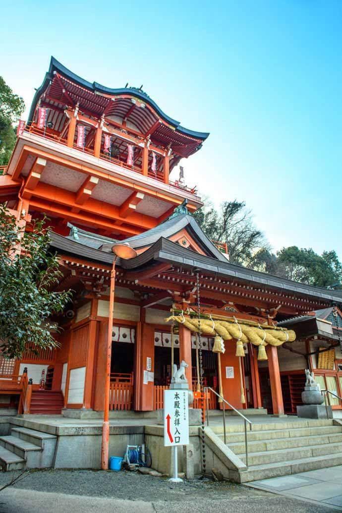 安産祈願で有名な草戸稲荷神社について