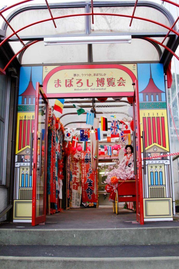 昭和の時代を通りぬけゾーンの入り口