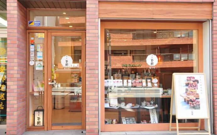 東京都渋谷区恵比寿にあるきんつば専門店「恵比寿豆園」の外観