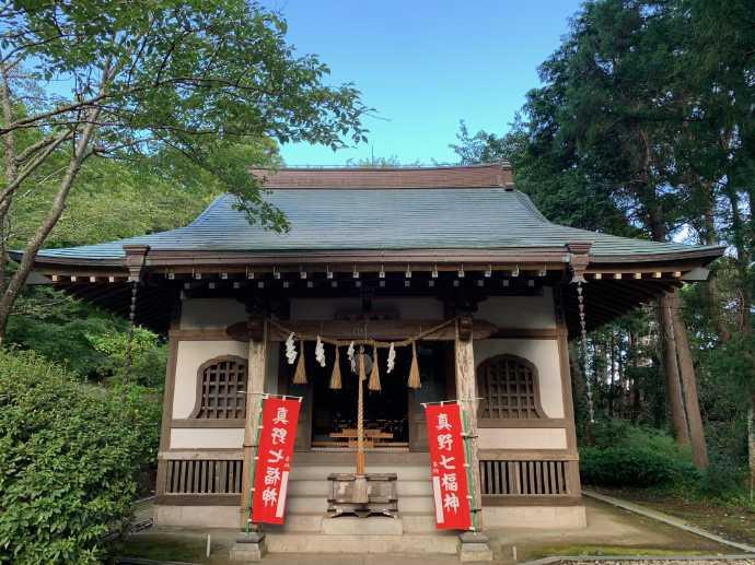 真野寺の七福神堂