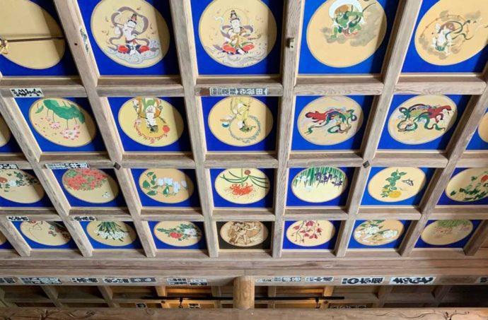 真野寺の本堂の天井絵