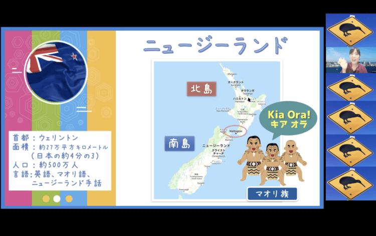 MAPPLE Activity Onlineのニュージーランドツアーの様子