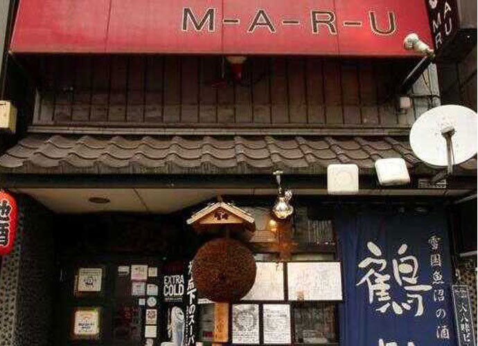 東京錦糸町にある海鮮居酒屋MARUの外観