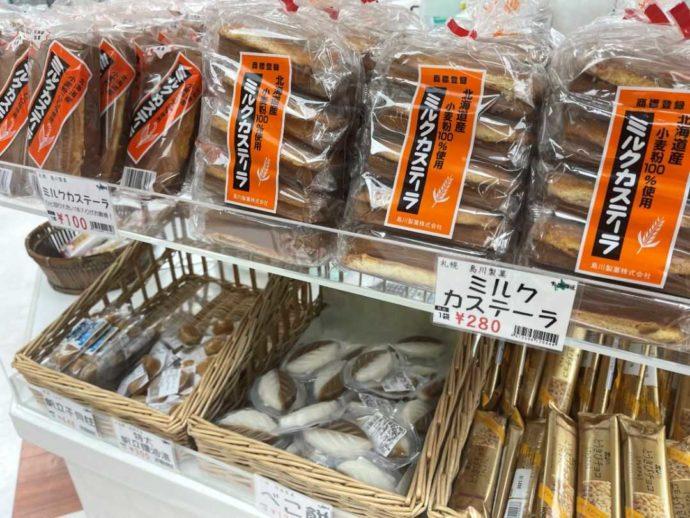 まるごと北海道雷門物産本舗に並ぶ「ミルクカステーラ」