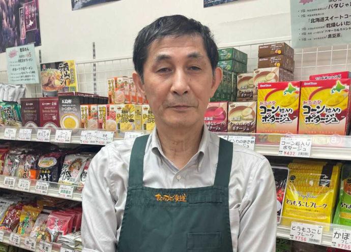 まるごと北海道雷門物産本舗雷門店店長である澤谷敏穂さん