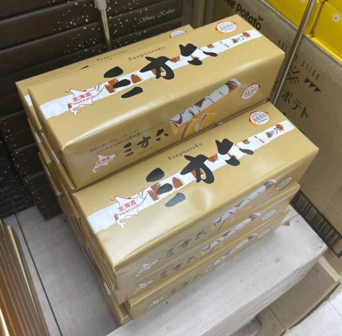 まるごと北海道雷門物産本舗で購入できる柳月の「三方六」
