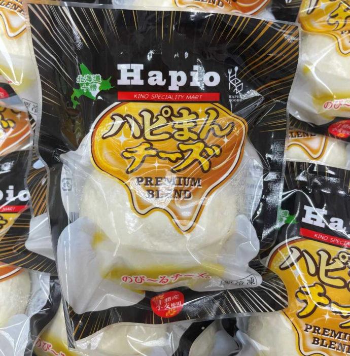 まるごと北海道雷門物産本舗で人気の「ハピまんチーズ」