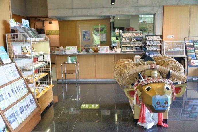 牛の博物館の受付